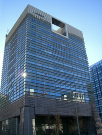 ITO Corporation Head Office in Tokyo, Japan plus 6 corporate branches