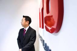 พูดคุยกับบริษัท อิโตะ ประเทศไทย