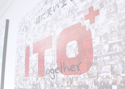ITO CONNECTING CUSTOMERS Improve the World via Moving Equipment