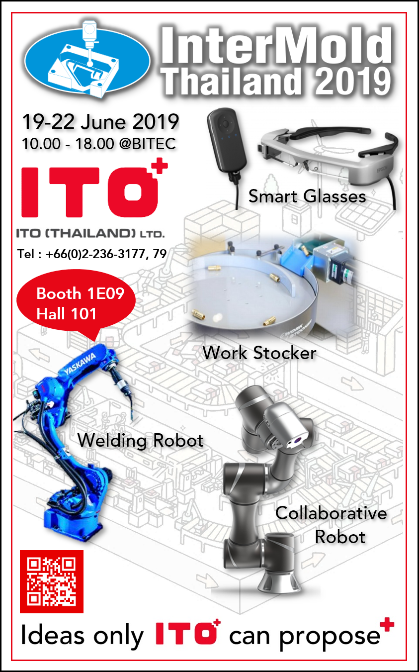 ITO Thailand Ltd | Robotic Automation | Engineering Solutions
